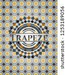 trapeze arabesque emblem.... | Shutterstock .eps vector #1253189056