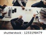 multiracial business people... | Shutterstock . vector #1253198479