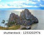 russia  lake baikal. olkhon... | Shutterstock . vector #1253202976
