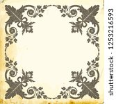 retro baroque decorations... | Shutterstock .eps vector #1253216593