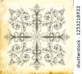 retro baroque decorations... | Shutterstock .eps vector #1253218933