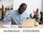 Joyful Black Businessman...