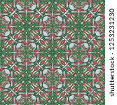 seamless pattern with round... | Shutterstock .eps vector #1253231230