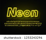 yellow outline neon font ... | Shutterstock .eps vector #1253243296