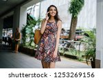 portrait of a young indian... | Shutterstock . vector #1253269156