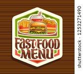 vector logo for fast food  set... | Shutterstock .eps vector #1253271490