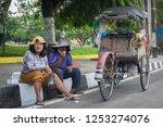 magelang  jawa tengah  ... | Shutterstock . vector #1253274076