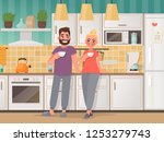 happy married couple in the... | Shutterstock .eps vector #1253279743