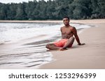 afro american young man...   Shutterstock . vector #1253296399