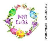 colored eggs in grass  crocus... | Shutterstock . vector #1253308519