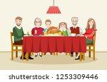 christmas day. family... | Shutterstock .eps vector #1253309446