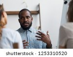 workers brainstorming at... | Shutterstock . vector #1253310520