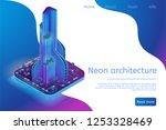 neon architecture building... | Shutterstock .eps vector #1253328469