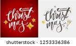 merry christmas calligraphic... | Shutterstock .eps vector #1253336386