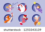 christmas and new year card.... | Shutterstock .eps vector #1253343139