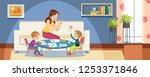 hildren's creativity. mother...   Shutterstock . vector #1253371846