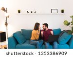 happy smiling excited beautiful ... | Shutterstock . vector #1253386909