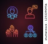 resume neon light icons set.... | Shutterstock .eps vector #1253390956