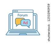 advertising forum color icon....   Shutterstock .eps vector #1253390959