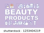 cosmetics word concepts banner. ...