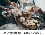 a table served for celebration... | Shutterstock . vector #1253424283