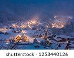 winter landscape of shirakawago ... | Shutterstock . vector #1253440126