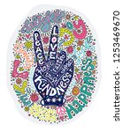 peace sign creative lettering... | Shutterstock .eps vector #1253469670