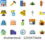 color flat icon set house flat... | Shutterstock .eps vector #1253473606