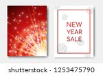 new year sale concept night... | Shutterstock .eps vector #1253475790