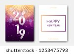 happy new year night flyers... | Shutterstock .eps vector #1253475793