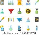 color flat icon set fertilizer... | Shutterstock .eps vector #1253477260