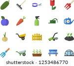 color flat icon set wheelbarrow ... | Shutterstock .eps vector #1253486770
