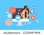 businesswoman holding megaphone ... | Shutterstock .eps vector #1253497969