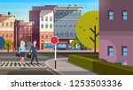 couple business man woman going ... | Shutterstock .eps vector #1253503336