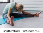 active senior woman practicing...   Shutterstock . vector #1253504713