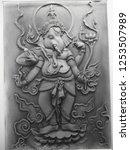 lord ganesh  hinduism  | Shutterstock . vector #1253507989