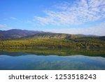 amazing landscapes  of turkey...   Shutterstock . vector #1253518243