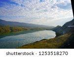 amazing landscapes  of turkey...   Shutterstock . vector #1253518270
