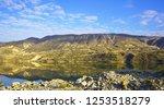 amazing landscapes  of turkey...   Shutterstock . vector #1253518279