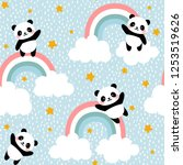 Stock vector panda seamless pattern background happy cute panda flying in the sky between clouds and star 1253519626