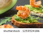 appetizer of bread with seeds ... | Shutterstock . vector #1253524186