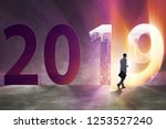 businessman in the concept of...   Shutterstock . vector #1253527240
