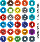 white solid icon set  graph... | Shutterstock .eps vector #1253528506