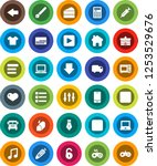 white solid icon set  microwave ... | Shutterstock .eps vector #1253529676