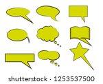 speech bubbles vector  | Shutterstock .eps vector #1253537500