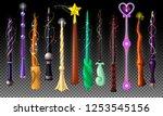 wand vector magic stick miracle ...   Shutterstock .eps vector #1253545156