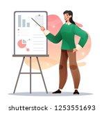 attractive business teacher... | Shutterstock .eps vector #1253551693
