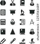 solid black vector icon set  ... | Shutterstock .eps vector #1253561689