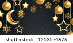 holiday vector illustration.... | Shutterstock .eps vector #1253574676