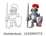 cartoon full body armor suit ... | Shutterstock .eps vector #1253594773